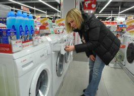 Mit kell keresni mosógép vásárlásakor?