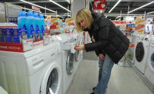 מה לחפש כשקונים מכונת כביסה?