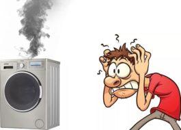 Dim iz perilice rublja