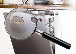 Проверка на съдомиялната машина при покупка