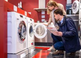 Проверка на пералнята при покупка