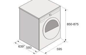 Размери на сушилнята за дрехи