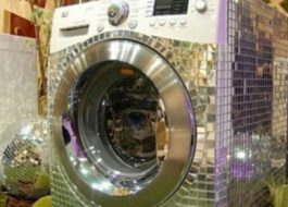 Най-скъпата пералня