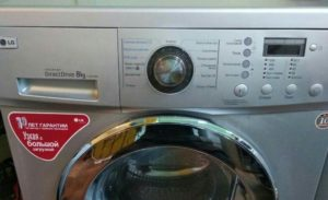 Пералнята с директно задвижване трае по-дълго