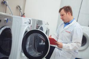 כיצד לערוך בדיקה עצמאית של מכונת הכביסה?