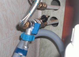 Трябва ли да изключвам водата в съдомиялната машина?