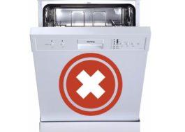 Защо миялната машина не работи?