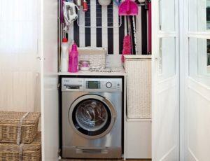 Пералнята в килера