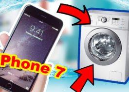Какво трябва да направя, ако измих iPhone в пералня?