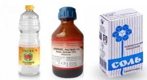 средства за отстраняване на петна от органза