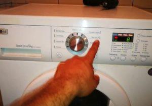 Как да включите изтичането на вода в пералнята на LG