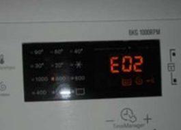 Грешка E02 в пералнята Electrolux