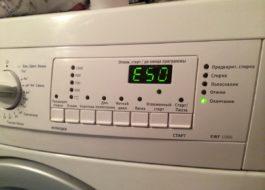 שגיאה E50 במכונת הכביסה של אלקטרולוקס