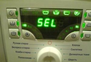 SEL greška u Atlant stroju za pranje rublja