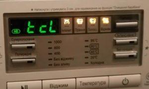 Kesalahan TcL pada mesin basuh LG
