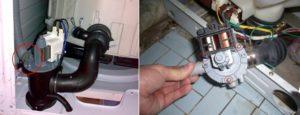 отстраняване на помпата
