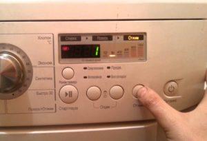 Как да включите въртенето на пералнята на LG?