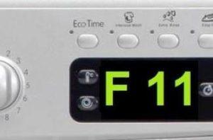 Грешка F11 в пералня Ariston