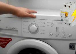 Пералнята LG изважда машината, когато е включена