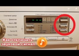 Bagaimana untuk menghidupkan bunyi bip pada mesin basuh LG?