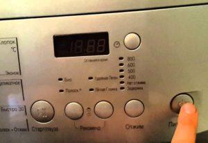 Как да включите пералнята на LG?